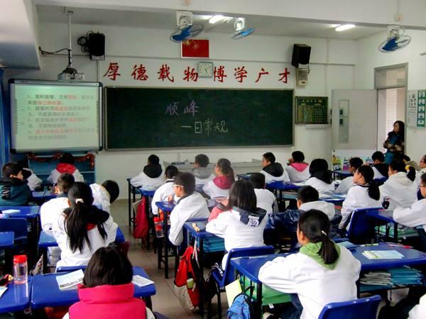 山西学校部分使用手机信号屏蔽器阻止学生玩手机