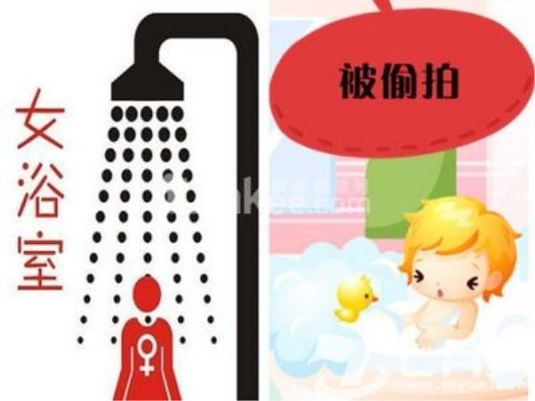 重庆一女子略施小计反偷拍抓住偷拍者