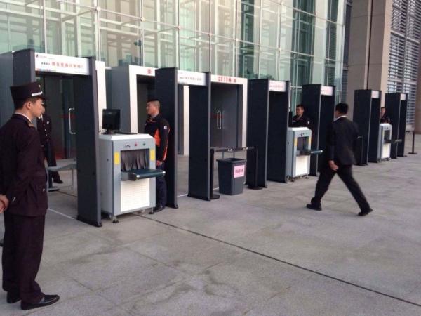 《我是未来》新一代高科技安检门亮相