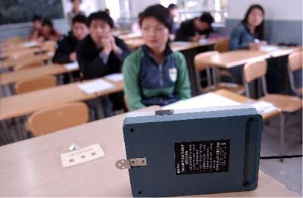 手机信号屏蔽器 干扰你的手机信号
