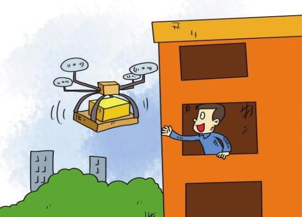 无人机反制系统进入社区物业管理系统