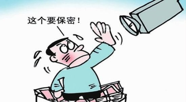 上海某公司使用反窃密仪器保护企业机密