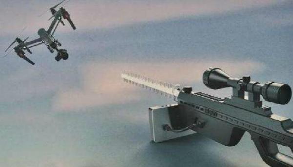 成都一小伙操控无人机飞入监狱 无人机反制系统立即将其击落