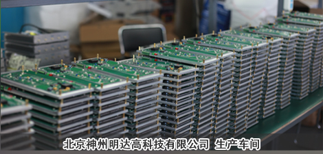 北京手机屏蔽器厂家