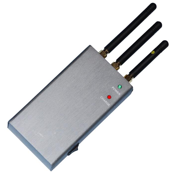 便携式信号屏蔽器