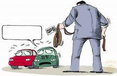 适合汽车使用4G/GPS手机屏蔽器