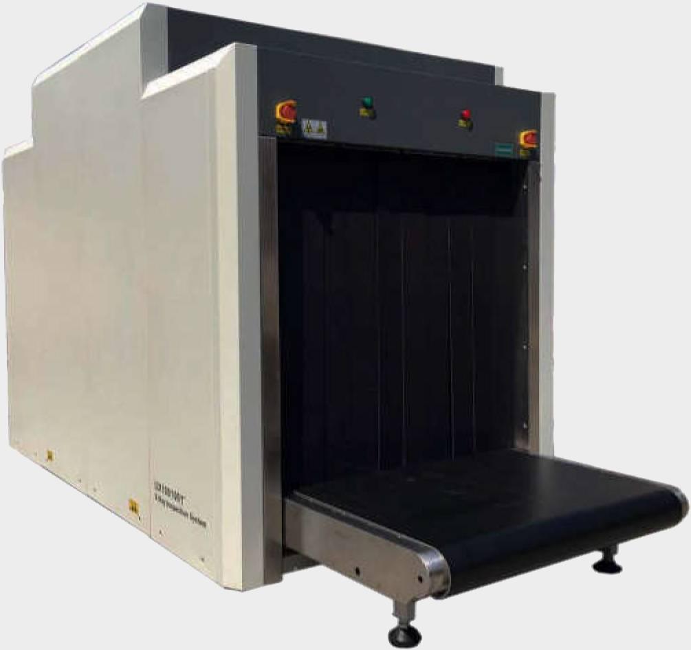 X射线安全检查系统RyS-XD-3
