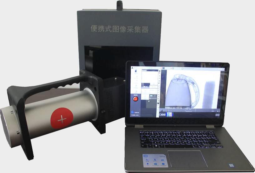RyS-XD-A型便携式X射线检查系统